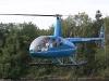Окуловка из вертолета