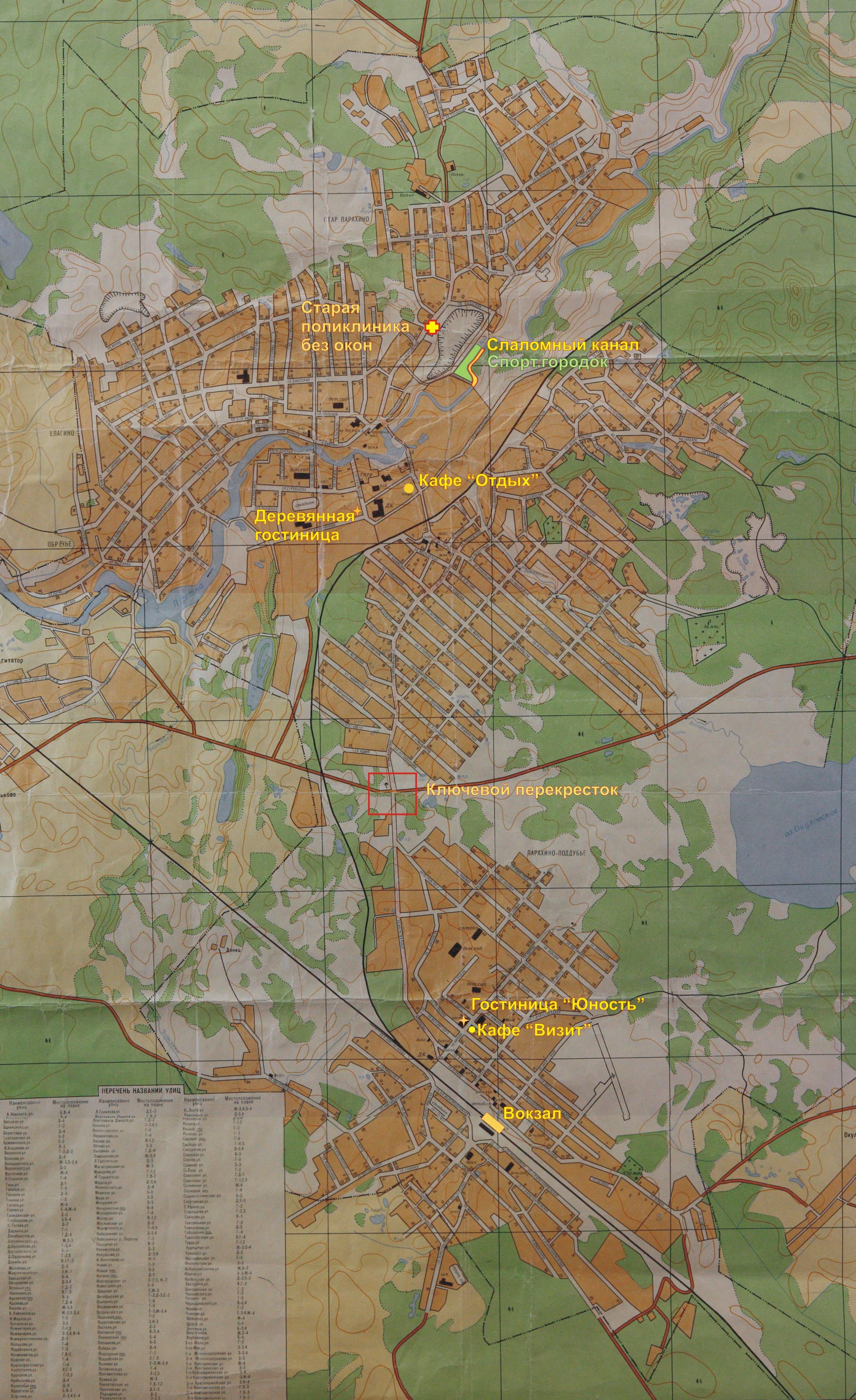 заявления расписание поездов москва окуловка домов Пензенской области